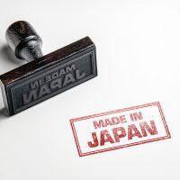 日本の製品及び技術の輸出等に対する規制